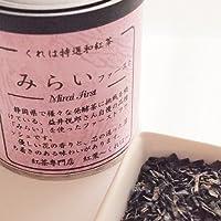 Tokyo Matcha Selection Tea - Creha Tea : Mirai First Flush 50g (1.76oz) Japanese pure black tea from Shizuoka [Standard ship by SAL: NO tracking number]