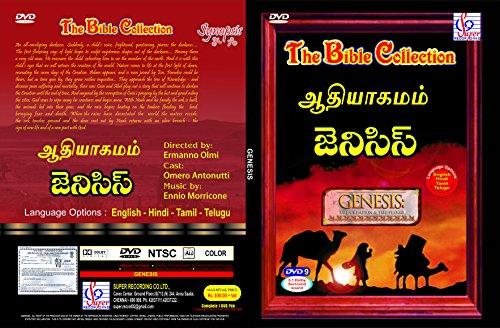 The Bible Stories : Genesis : 4 Languages DVD Hindi, Telugu, Malayalam, Tamil  available at amazon for Rs.275
