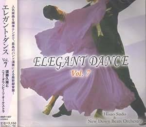 Elegant Dance Vol.7