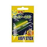 ZZH 2pcs pesca luci fluorescenti bagliori illuminazione bagliore di luce scura_M