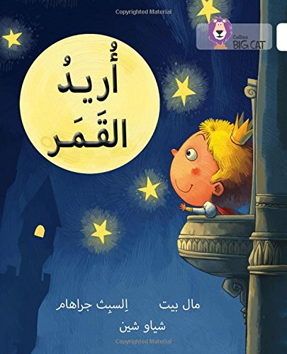 I Want the Moon: Level 10 (Collins Big Cat Arabic Reading Programme) por Mal Peat