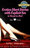 Erotica Short Stories with Explicit Sex to Read in Bed: Sexy Short Stories for Women and Men  | Vol 1 - Cheeky Girls (My Lip-biting Short Stories Series -)