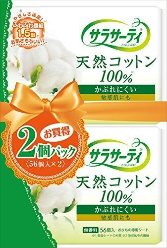 sarasaty-cotton-100-56px2x6-by-unicharm