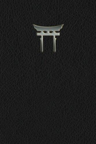 Monogram Shinto Notebook: Volume 47 (Monogram Black 150 Lined) por N.D. Author Services