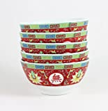 """Red 10,000 Wishes Rice Soup Bowl (5 set) 4.5""""dia"""