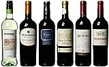 """Weinpaket """"Weine aus aller Welt"""" - Rotwein und Weisswein (6 x 0.75 l)"""