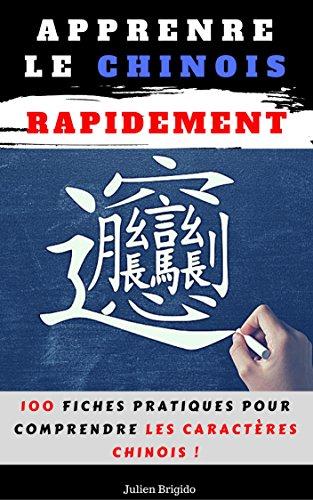 Couverture du livre Apprendre 100 Caractères Chinois : 100 Fiches Détaillés et Expliqués !