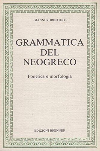 Grammatica del neogreco