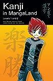 [(Kanji in Mangaland : Volume 1: Basic Kanji Course Through Manga)] [By (author) Marc Bernabe ] published on (November, 2007)