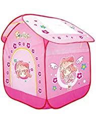 LD-Transferencia de la casa de los niños impresa Play Tent
