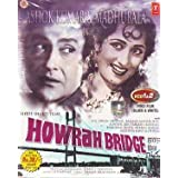 Platinum Series - Howrah Bridge