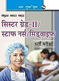 Sister Grade-II/Staff Nurse/Mid Wife Recruitment Exam Guide