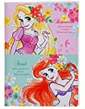 2016 schedule notebook B6 Rapunzel, Ariel, Tinker Bell New From Japan