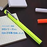 Caran d'Ache 849 Fountn Pen Yellow Fluo Nib F