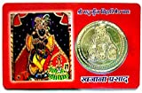 JiPanditJi Gold Plated Yantra Coin Inside Religious Card for Wealth (Red)