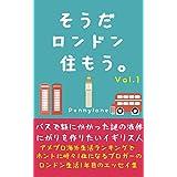 souda rondon sumou soudarondonsumou (Japanese Edition)
