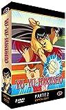 Yu yu hakusho, vol. 2 [Francia] [DVD]