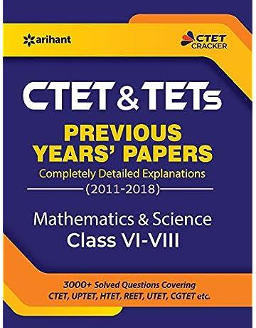 Teacher Recruitment Exam Books : Buy Books for Teacher