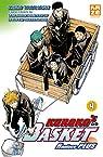 Kuroko'S Basket Replace Plus, tome 4 par Fujimaki