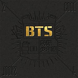Kpop CD, BTS - 2 Cool 4 Skool (Single)[002kr]