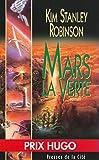 Mars la Verte - Tome 2 - Presses de la Cité - 26/09/1995