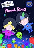 Ben And Holly's Little Kingdom: Planet Bong [DVD]
