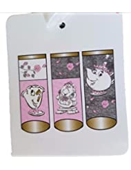 Disney~Beauty & The Beast~Mr chip cup~Mrs Potts~cogsworth~ankle socks~Shoe Liners~4 5 6 7 8 uk size