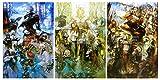 "CGC Huge Poster GLOSSY FINISH - Final Fantasy XIV SET - Playstation PS4 PC - FXIVSET1 (24"" x 36"" (61cm x 91.5cm))"