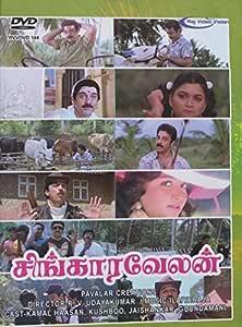 Singaravelan Tamil Movie Blue-ray HD DVD