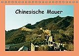 Chinesische Mauer (Tischkalender 2016 DIN A5 quer): Erbaut als Verteidigungsanlage (Monatskalender, 14 Seiten) (CALVENDO Orte)