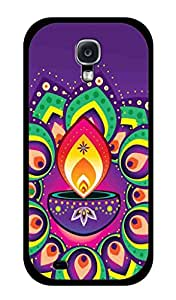 Samsung Galaxy S4 Printed Back Cover