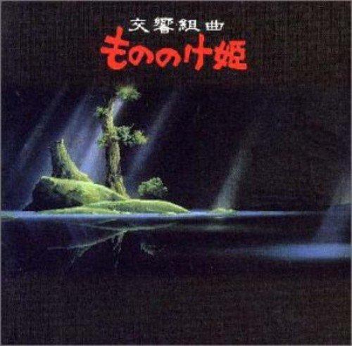 Preisvergleich Produktbild Prinzessin Mononoke - Princess Mononoke