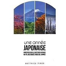 Une année japonaise