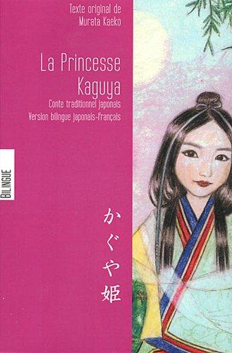 La Princesse Kaguya : Edition bilingue français-japonais