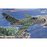 Trumpeter 2204 - Maqueta de PLA Air Force EPL MiG-15 bis Fighter [importado de Alemania]