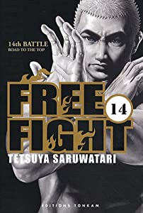 Free Fight Edition simple Tome 14