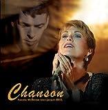 Songtexte von Amanda McBroom - Chanson