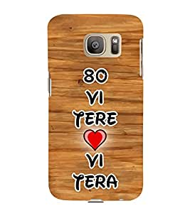 PrintVisa Roamntic Quote 3D Hard Polycarbonate Designer Back Case Cover for Samsung Galaxy S7 :: Samsung Galaxy S7 Duos :: Samsung Galaxy S7 G930F G930 G930FD