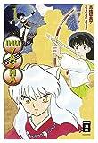 Inu Yasha New Edition 01