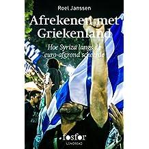 Afrekenen met Griekenland
