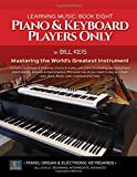Piano & Keyboard Players Only: Volume 8 (The Complete Guide to Learning Music)