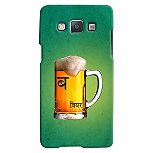 ColourCrust Samsung Galaxy E5 Mobile Phone Back Cover With B Se Beer Hindi Varnmala Style Quirky - Durable Matte Finish Hard Plastic Slim Case