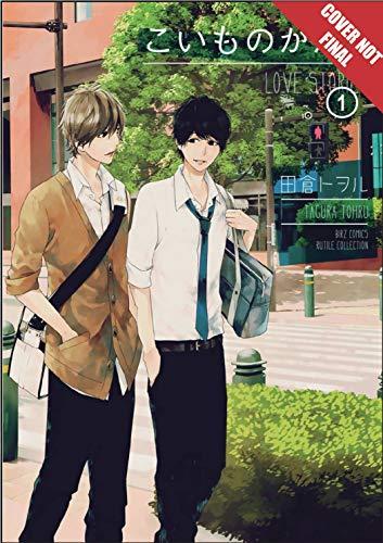 Koi Monogatari: Love Stories, Vol. 1