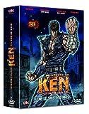 Hokuto No ken, film 1: L'ère de Raoh - édition collector [Édition Collector]