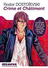 Crime et châtiment (manga) par Hiromi IWASHITA