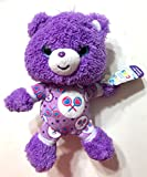 Care Bears Cubs 8-inch Plush Share Bear