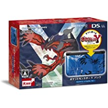 NINTENDO 3DS LL Pocket Monsters Y pack Xerneas Yveltal Blue (Japanese Region Games Only)