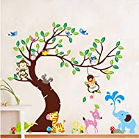 Momkey Owl Elephant Bird Zebra Zoo Wall Stickers for Kids Rooms Decorative Removable PVC Wall Decals DIY