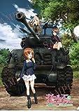 1-HO13DE Girls and Panzer Akiyama Yukari Reizei Mako Takebe Saori 35cm x 49cm,14inch x 20inch Silk Print Poster