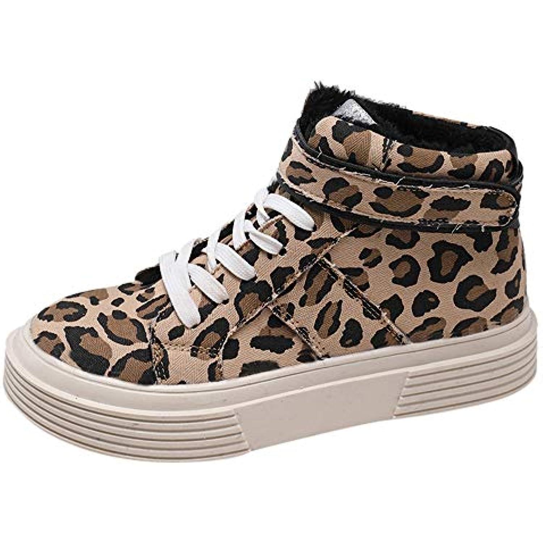 YEBIRAL Les Chaussures Femme La l Mode Imprim eacute; l La eacute;opard Impression Fond eacute;pais Fond Plat Haute Aide Plus Velours - B07KMDVQQ1 - a3755f
